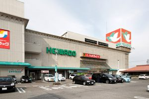 平和堂 甲西中央店